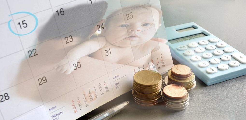 geboorte verlof, vaderschap verlof, geboorteverlof, UWV,